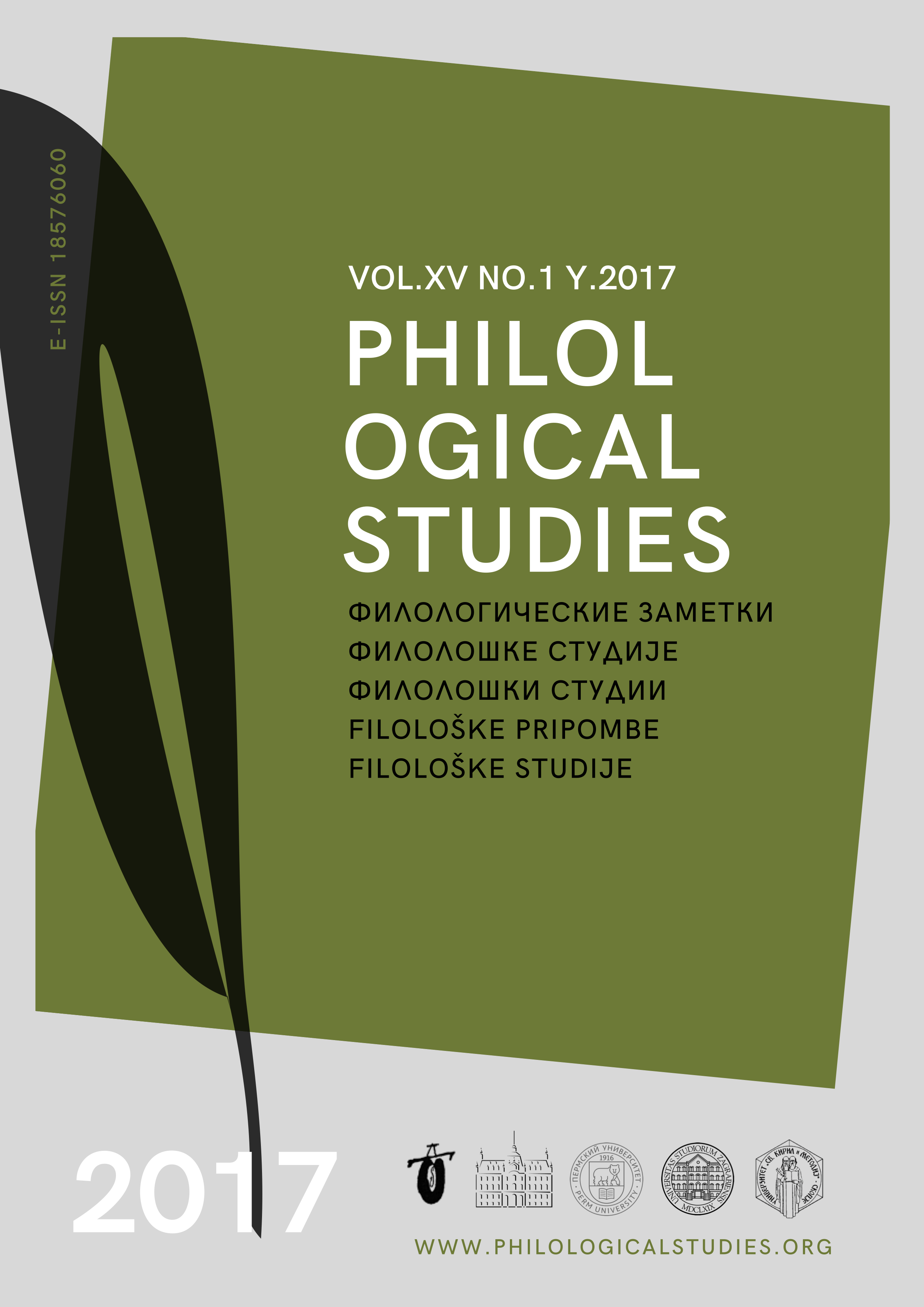 Philological Studies Vol.15 No.1 2017