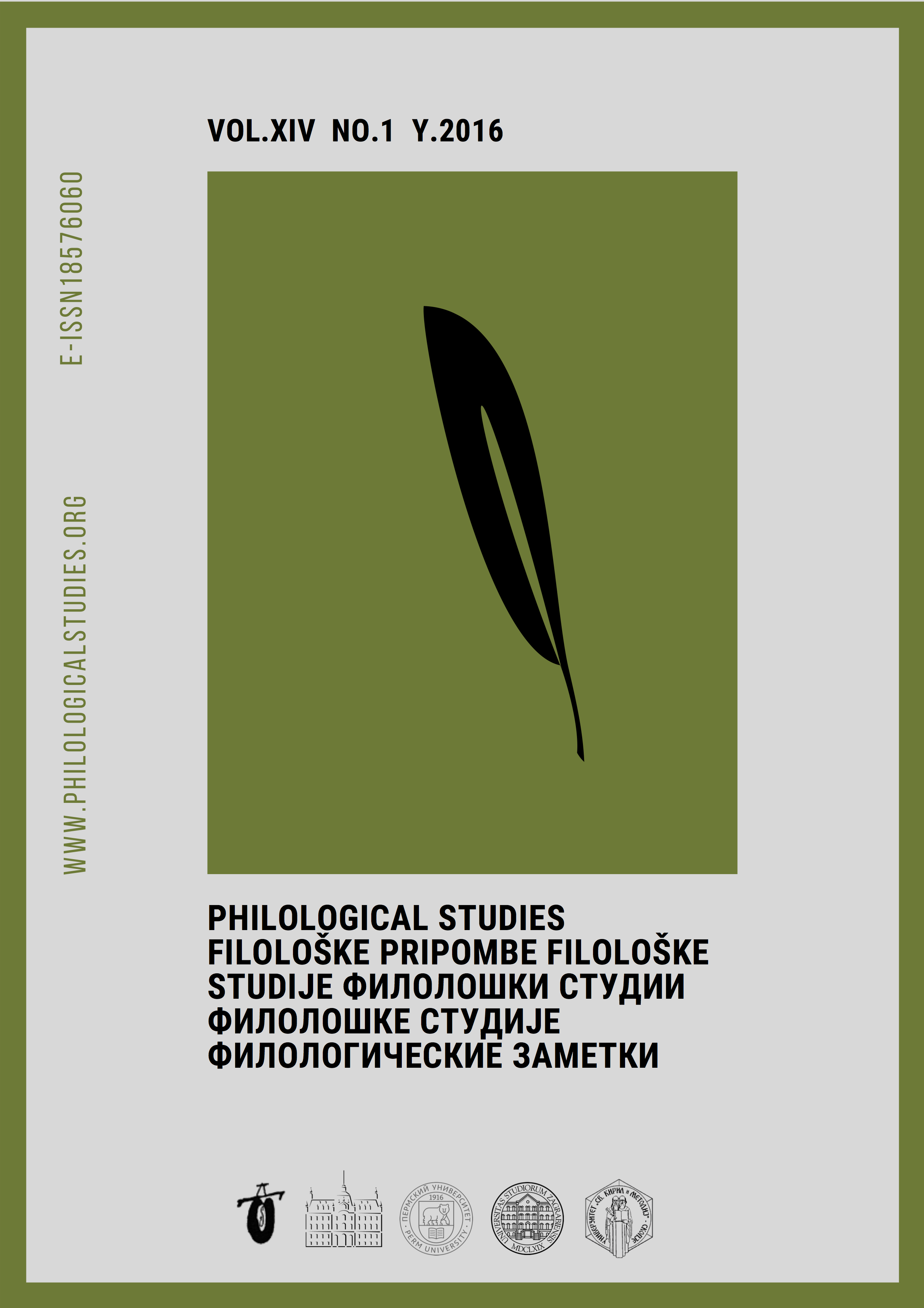 Philological Studies Vol.14 No.1 2016