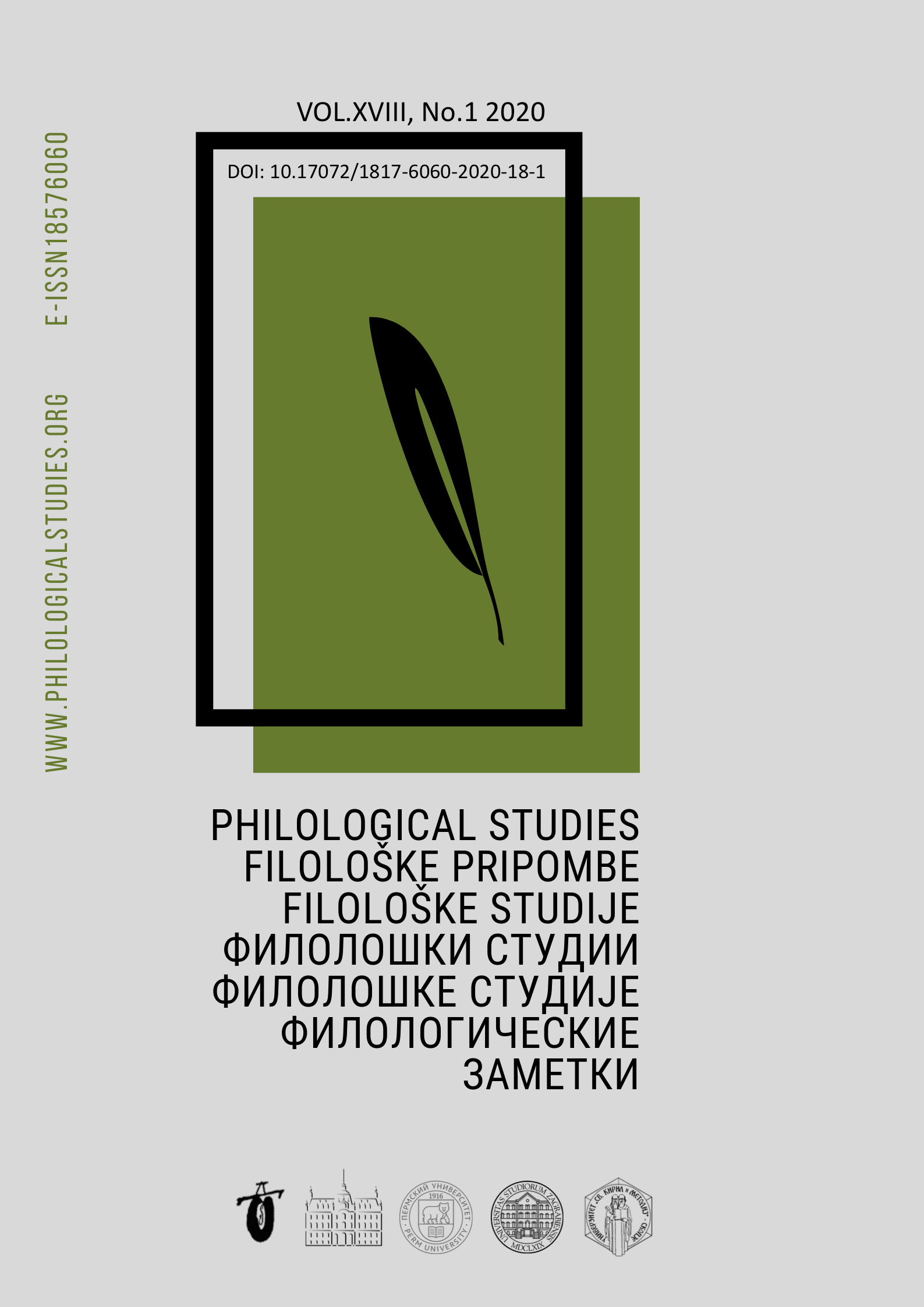 Philological Studies